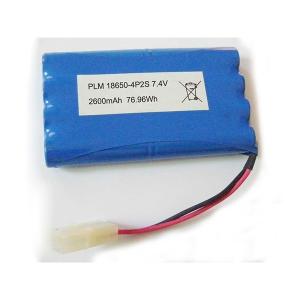 电动喷雾器设备电池