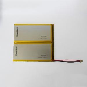 电子书锂电池