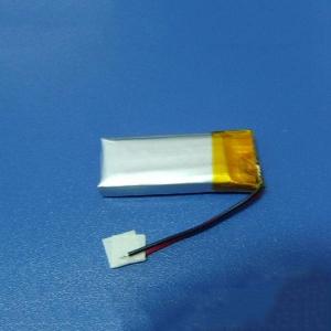虚拟眼镜电池