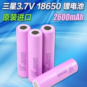 三星-SAMSUNG电池