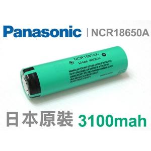 松下-Panasonic电池