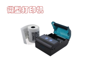 打印机电池